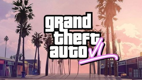 Grand Theft Auto 6: Release Date News, Leaks & Everything We Know So Far