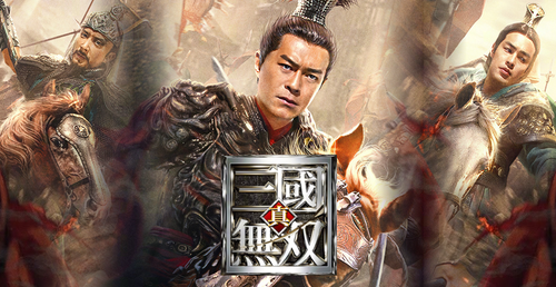 Dynasty Warriors' Live-Action Movie Arrives On Netflix Next Month