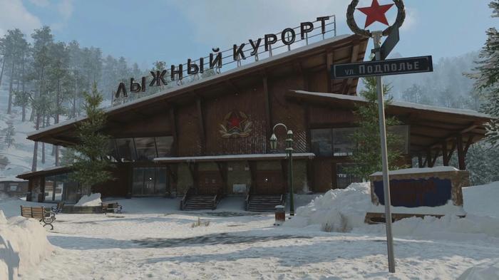 Alpine Black Ops Cold War
