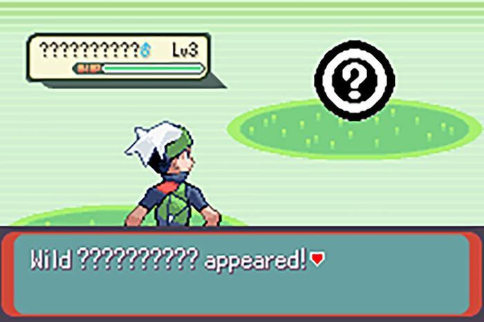 Ten Question Maks as it appears in-game.