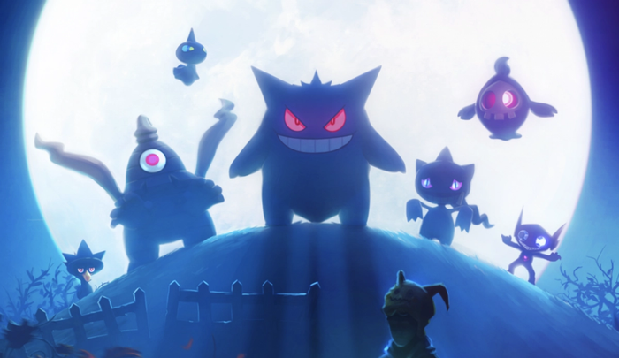 Gengar is sillhouetted on a hill, surrounded by other Ghost-type Pokémon.