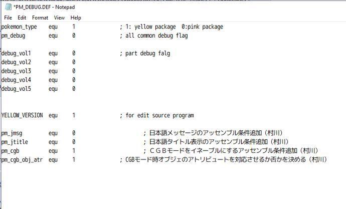 A look at the debug code of Pokemon Yellow