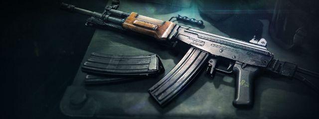 Grav Assault Rifle Warzone