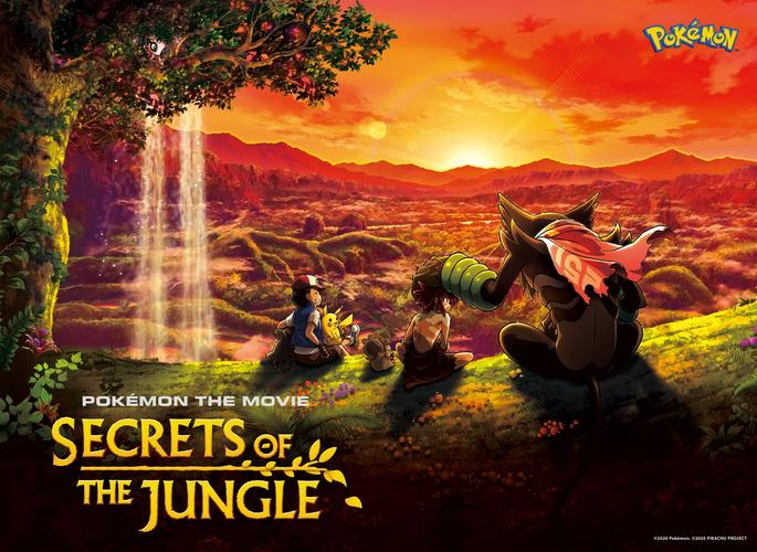 Ash, Pikachu, Koko, and Zarude sit on a huge tree branch overlooking the vast jungle as the sun sets.