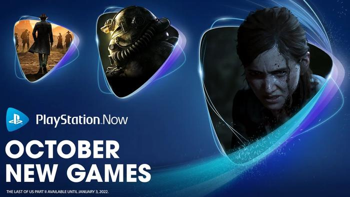 PS Now October 2021