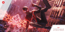 Spider-Man Miles Morales Glitch Turns Hero Into A Brick, A Bin, and More