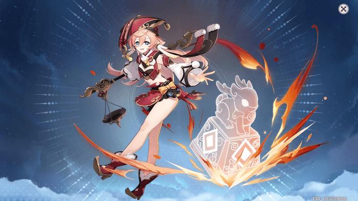 Yanfei's Wish screen