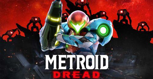 Metroid Dread, Special Edition, Amiibos Preorder Information