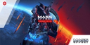 Mass Effect Legendary Edition: Release Date, Platforms, Games, DLC, News and More