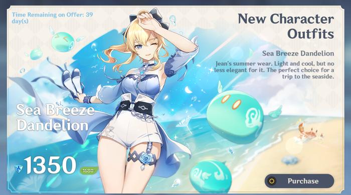 Genshin Impact 1.6 Jean Outfit
