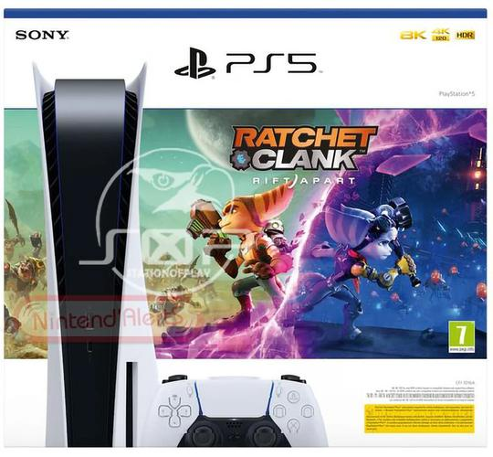 Ratchet And Clank PS5 Hardware Image