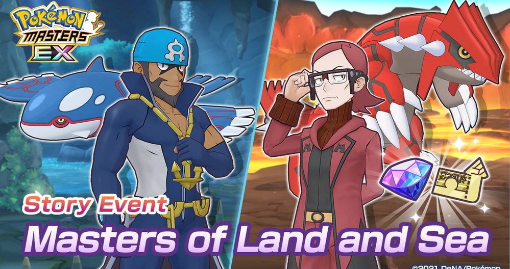 Fan Favorite Villains Maxie and Archie Join Pokemon Masters This Month