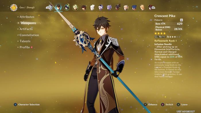 Genshin Impact: Zhongli's weapon screen