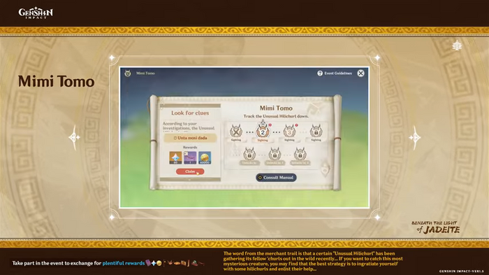 Genshin Impact Mimi Tomo screenshot