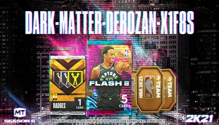 NBA 2K21 MyTEAM Locker Code Flash 8 Glitched Reality Derozan