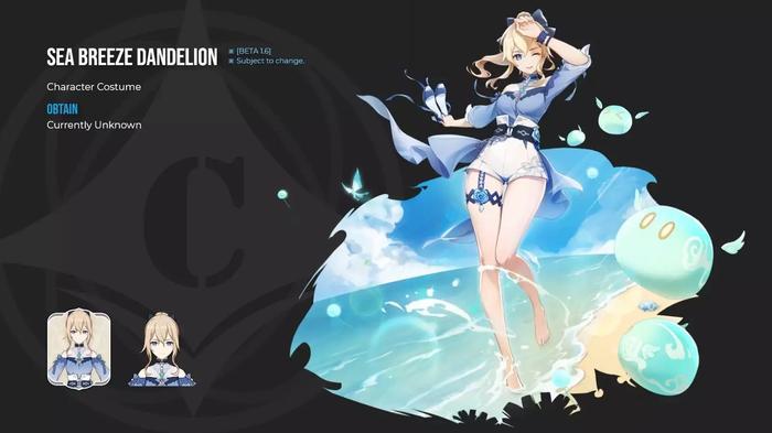 Genshin Impact Sea Breeze Dandelion Jean skin