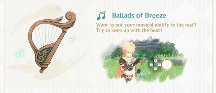 Ballads of Breeze