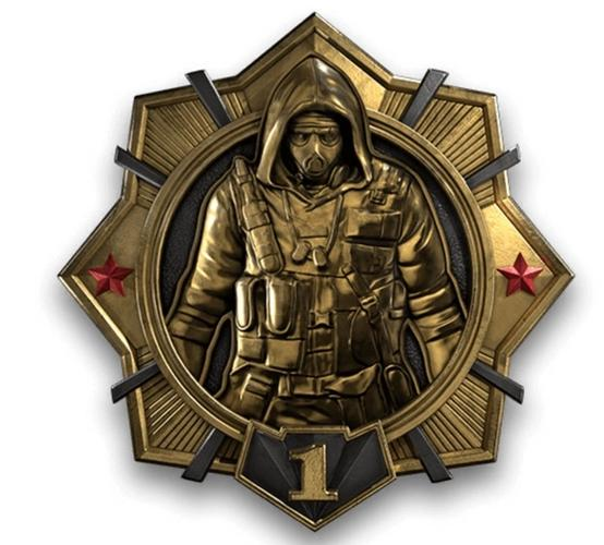 cod black ops cold war battle pass icon min 1