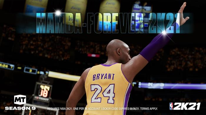 NBA 2K21 Locker Codes Current Active How to Enter Unlock Rewards