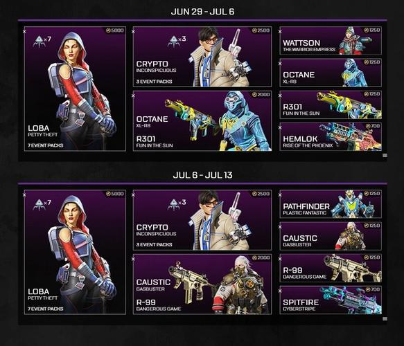 Apex Legends Genesis Collection Event Skins Store