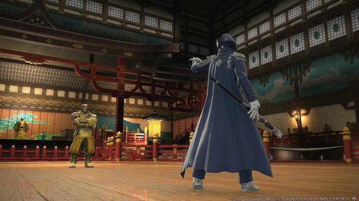 Final Fantasy XIV 5.45 Patch