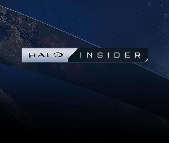 Halo Insider Key Art