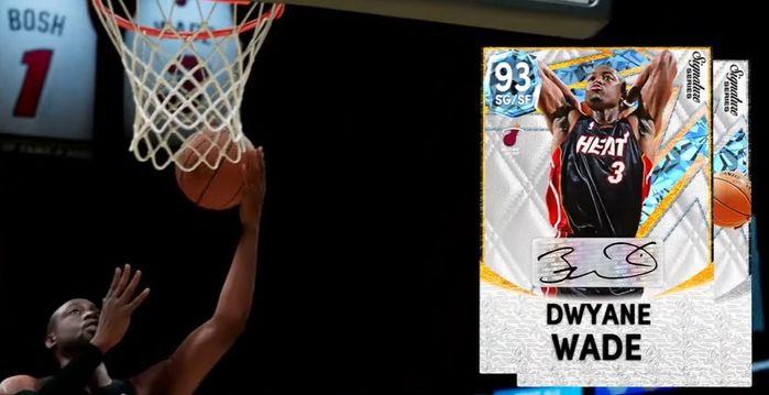 Dwayne Wade NBA 2K22