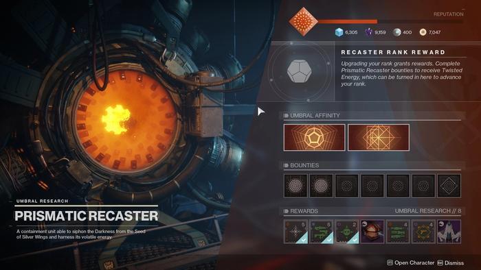 Destiny 2 Focus Umbral Engrams Prismatic Engram