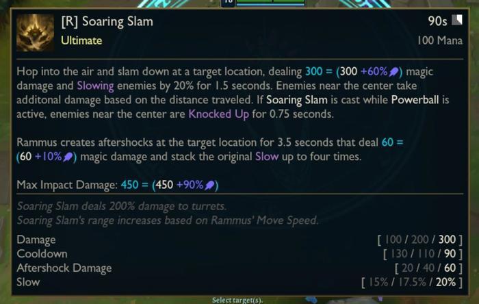 LoL 11.8 Rammus Update Soaring Slam Ultimate Rework