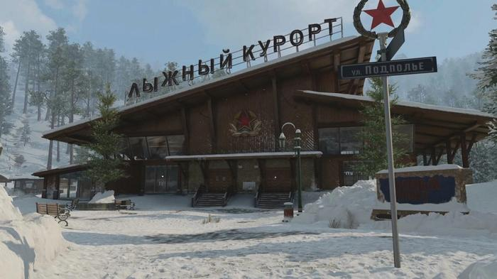 TRY YOUR LUCK: The Ural Mountains will challenge players to survive