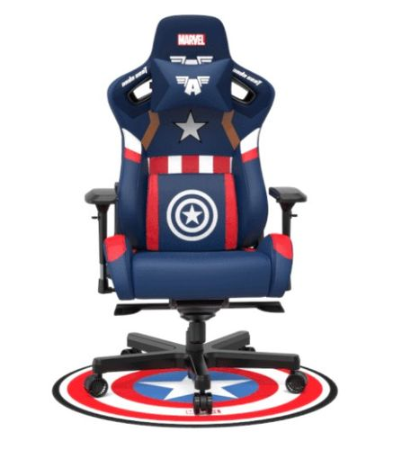 Anda Seat Captain America Chair and Mat