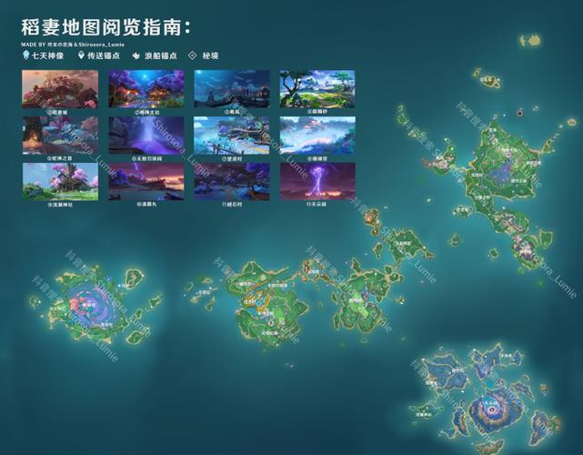 تسريب خريطة Genshin Impact 2.1