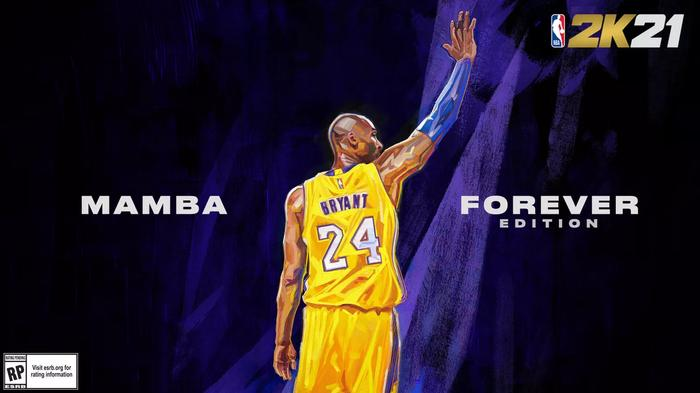 MAMBA FOREVER: The edition honoring Kobe Bryant is also on sale