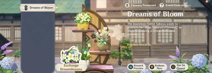 Image teaser for the new event in Genshin Impact called dreams of bloom.