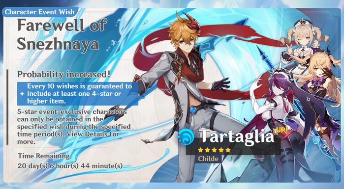 Genshin Impact 1.4 Farewell of Snezhnaya banner