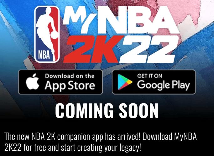 MyNBA2K22 app download iphone apk android nba 2k22