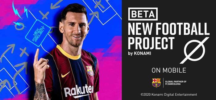 new football project beta messi