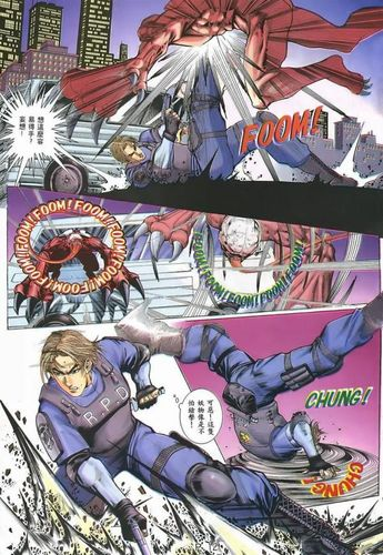 Resident Evil 2 Biohazard Chinese Manhua 1