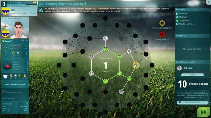 we-are-football-skill-tree