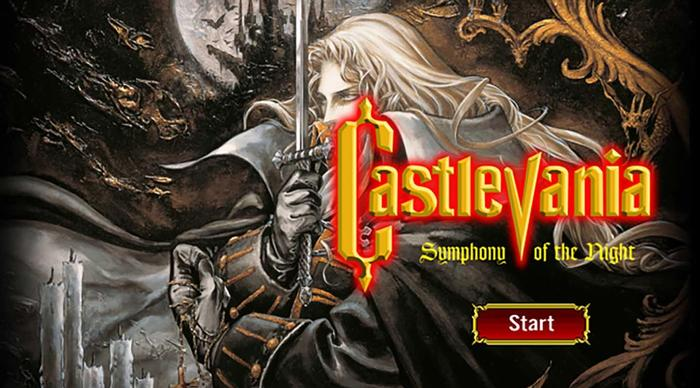 Castlevania Symphony Of The Night Mobile Key Art