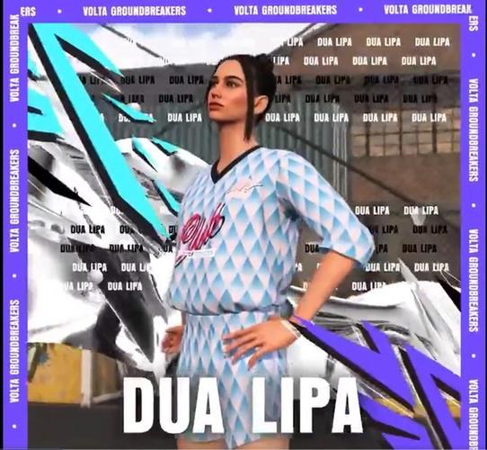 NEW RULES - Pop superstar Dua Lipa teams up with EA