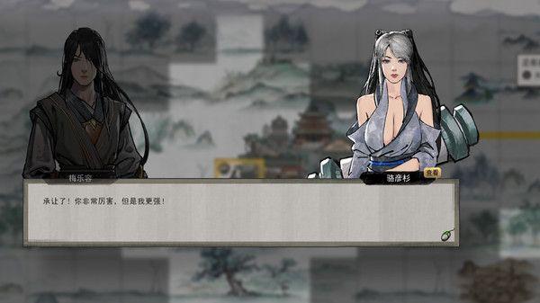 Tale of Immortal in-game screenshot Steam
