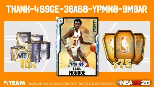 NBA-2K20-Locker-Code