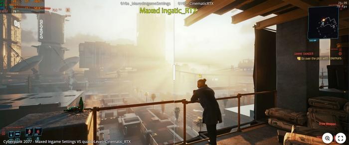 Cyberpunk 2077 Hidden RTX Cinematic Comparison 6