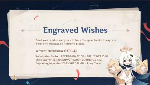 Genshin Impact Engraved Wishes