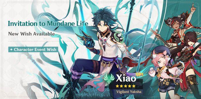 Genshin Impact Invitation To Mundane Life Xiao Banner