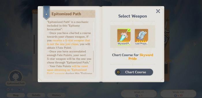 Genshin Impact Epitomized Path screenshot