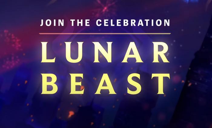 League of Legends Lunar Beast 2021 Skins Chromas