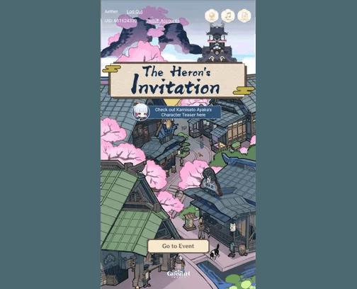 The Heron's Invition main screen