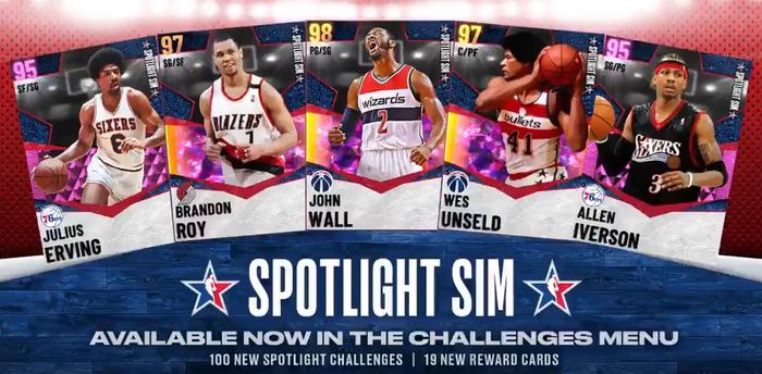 NBA 2K21 Spotlight challenges screenshot from Twitter reveal